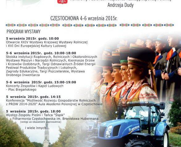 XXIV Krajowa Wystawa Rolnicza już wkrótce