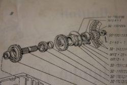 Rysunek katalogowy wałka głównego skrzyni biegów MTZ-82